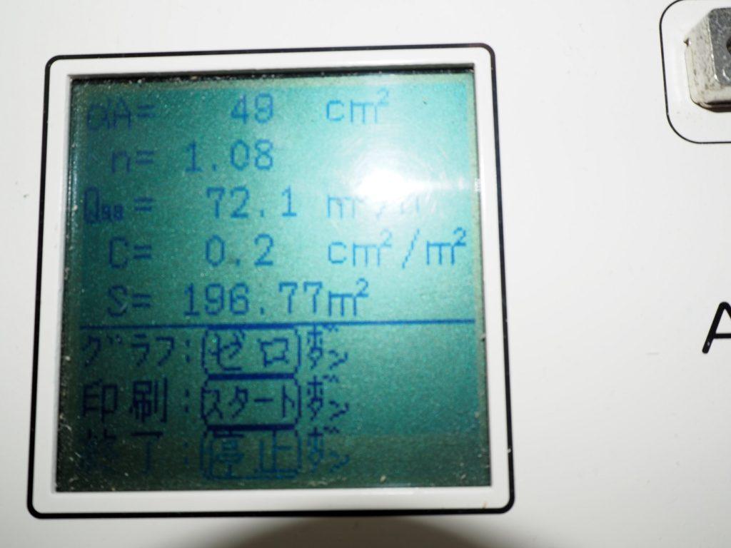 ベストホーム福岡は、全棟気密測定