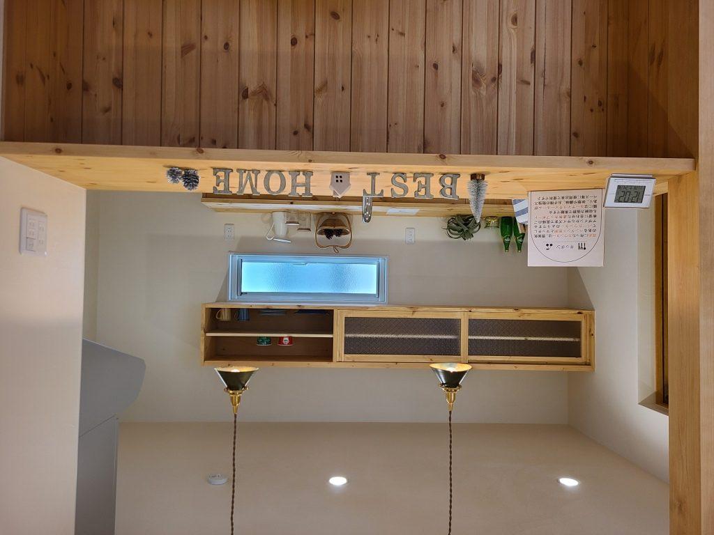 博多区諸岡の完成見学会